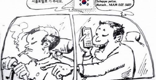 Seoul Man und das Migrations-Mantra vom Main