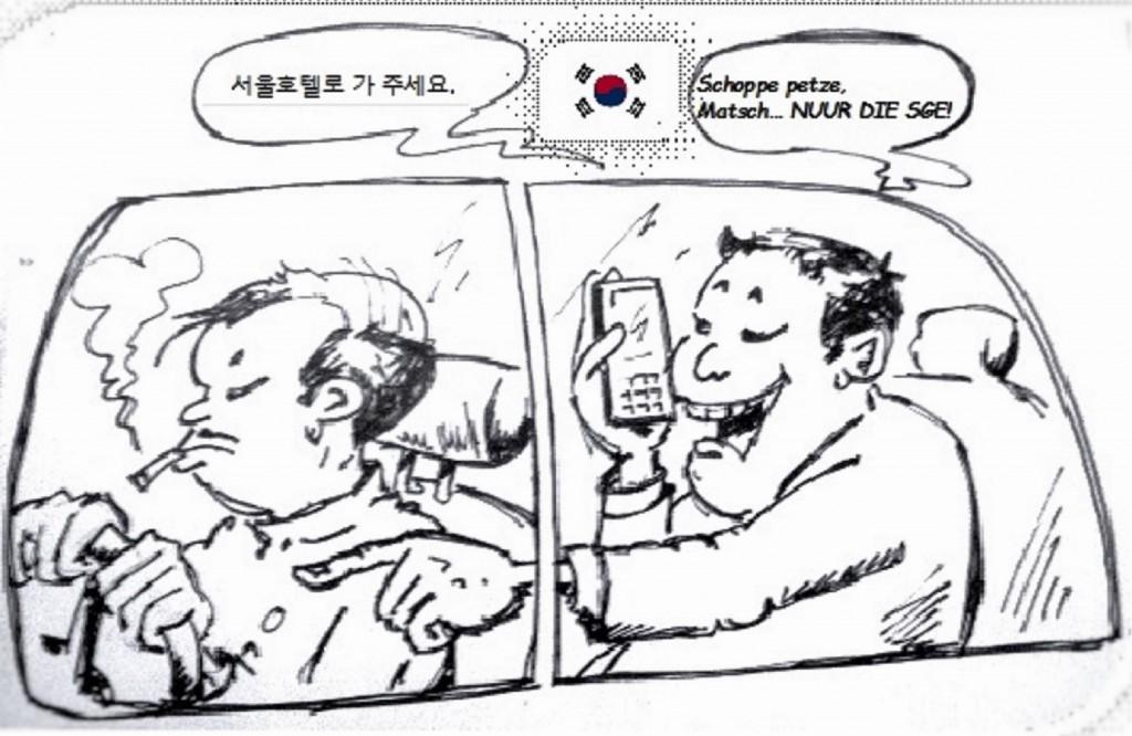 Seoul Spells Schoppe ©Peter Starke