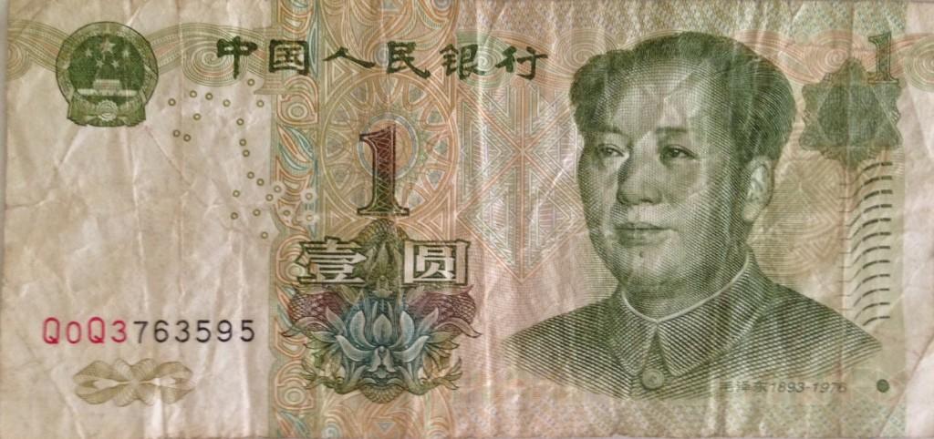 1-Renminbi-Schein frisch vom Trevi-Brunnen